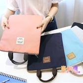 公文包 出差大容量手提文件包資料袋IPAD文件袋拉鏈收納包學生女公文袋  喜樂屋