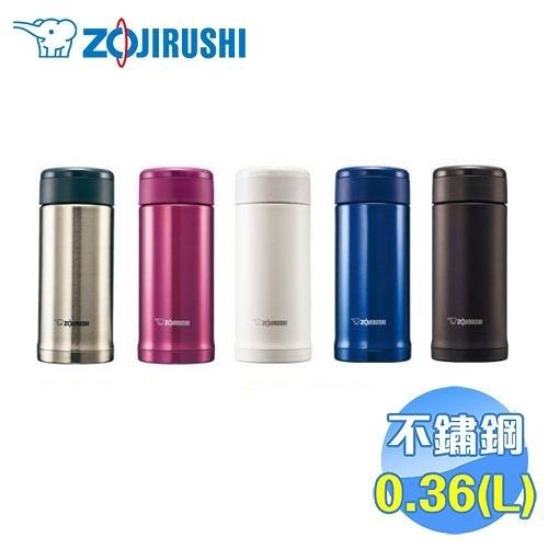 象印 Zojirushi 0.36L SLiT不鏽鋼真空保溫杯 SMAGE35