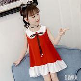 女童連身裙雪紡夏裝2019新款童裝超洋氣韓版小女孩公主裙背心裙子 PA6182『紅袖伊人』