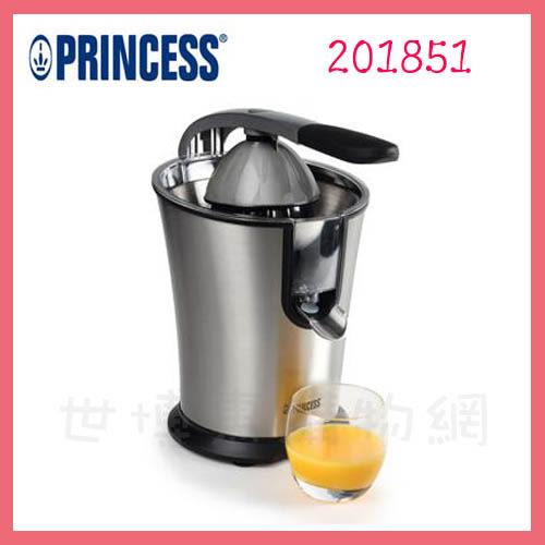 世博惠購物網◆PRINCESS荷蘭公主 不鏽鋼萬能榨汁機 201851◆台北、新竹實體門市