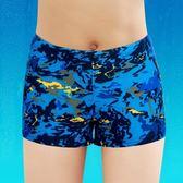 波里波麗 兒童泳衣 男童泳衣泳褲平角男童迷彩游泳褲游泳衣