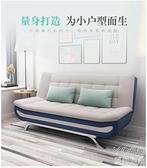 折疊沙發床 沙發床兩用可折疊雙人經濟型多功能1.2米1.8坐臥兩用簡約布藝沙發 快速出貨YJT