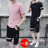 休閒運動套裝帥氣韓版潮短袖跑步兩件套社會衣服  創想數位