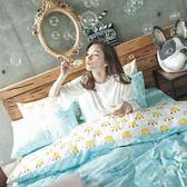 床包被套組 / 雙人【尋找夢奇地-兩色可選】含兩件枕套,100%精梳棉,奇妙童話時光,戀家小舖