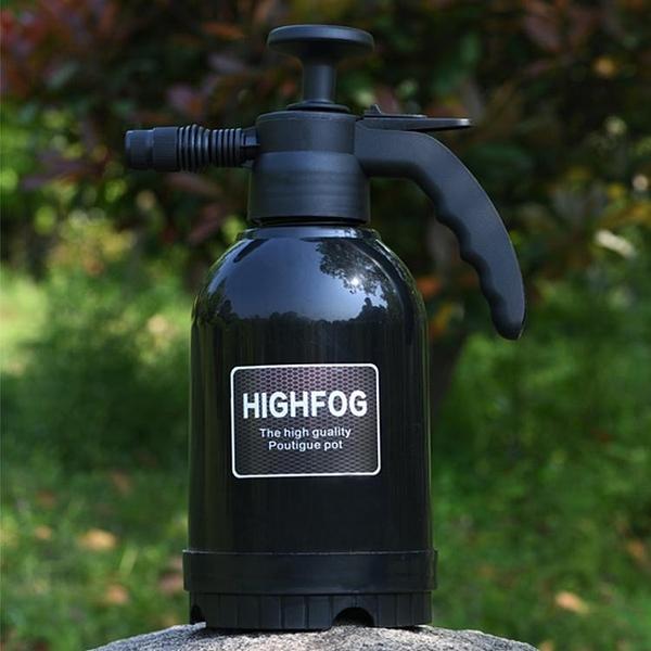 手持噴壺澆花家用澆水壺園林花灑水壺氣壓式噴霧器瓶壓力噴水壺HM 衣櫥秘密