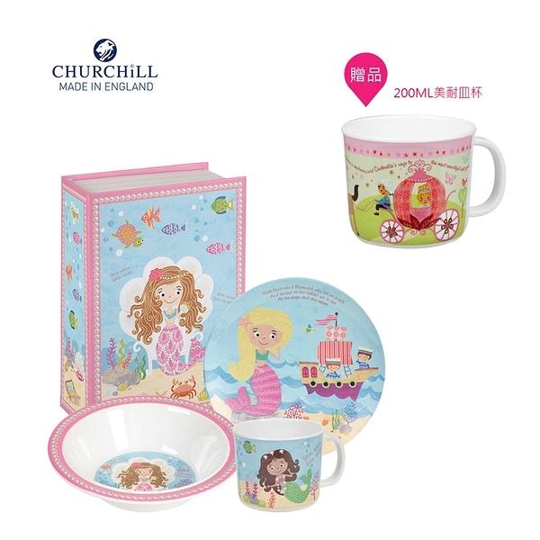 (兒童節買一送一) 英國Churchill Queens- 小美人魚兒童美耐皿三件餐具禮盒組
