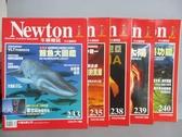 【書寶二手書T1/雜誌期刊_QEN】牛頓_233~240期間_共5本合售_鯨魚大圖鑑