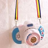 泡泡機 少女心泡泡機器抖音電動相機式泡泡機兒童玩具舞臺婚禮不漏水【快速出貨八折下殺】