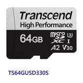 創見 手機用記憶卡 【TS64GUSD330S】 64GB micro-SDXC U3 V30 A2 新風尚潮流
