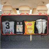 汽車收納袋SUV後備箱收納袋汽車椅背掛袋雜物袋懸掛式儲物袋WY