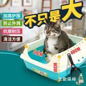 寵物貓廁所大號貓砂盆貓咪用品半封閉式除臭貓沙盆貓屎盆子 耶誕交換禮物xw