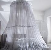 白灰色圓頂蚊帳吊頂落地公主風床幔免安裝子母床圓床帳子1.8m雙人QM 晴光小語