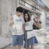 ins情侶裝夏裝短袖T恤女半身裙子韓版百搭氣質套裝潮  朵拉朵衣櫥