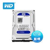 威騰 WD 藍標 2TB 3.5吋 桌上型硬碟 WD20EZRZ