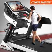 跑步機家用款電動多功能超靜音寬跑帶健身器材摺疊款  igo 樂活生活館