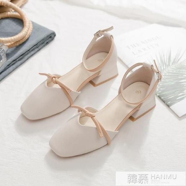 包頭粗跟涼鞋女夏2021新款仙女風學生中跟溫柔鞋百搭 夏季新品