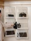 包包收納神器內衣掛袋放包包整理家用墻掛式置物袋包包衣柜收納架 安妮塔小鋪