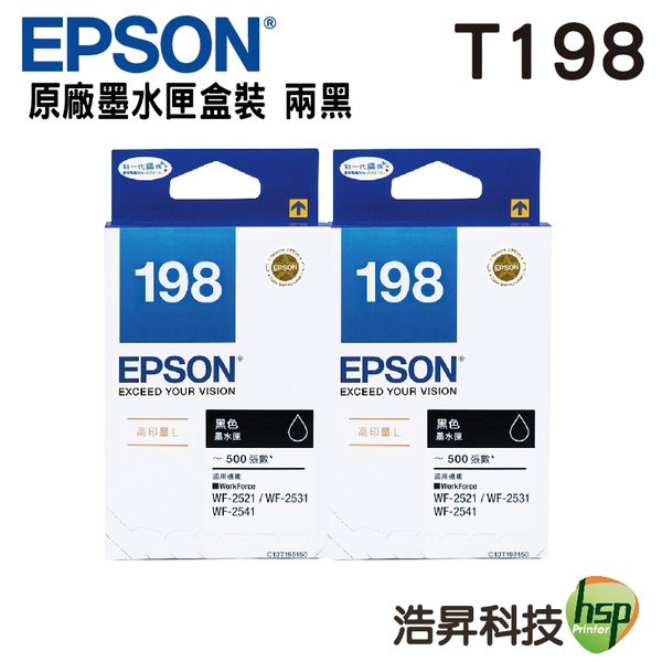 【二黑組合】EPSON T198150 T198 198 原廠墨水匣 盒裝 適用於 WF-2521 WF-2531 WF-2631 WF-2651