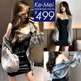 克妹Ke-Mei【ZT53215】nuts歐美妞M型抹胸平口洋裝+開襟襯杉套裝
