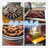 小型迷你燃氣火山石烤腸機商用家用台灣香腸熱狗機烤火腿腸燒烤爐 1995生活雜貨NMS