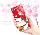[D12u 軟殼] HTC Desire 12 D12 2Q5V100 手機殼 保護套 招財貓