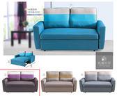 【凱耀家居】H30#布雙人沙發床(雙扶手) 深咖啡 109-326-2