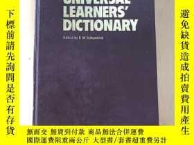 二手書博民逛書店英文原版Chambers罕見Universal Learners