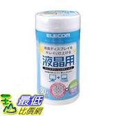 [107東京直購] ELECOM 液晶螢幕 專用擦拭巾80P