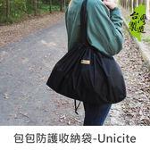 珠友 SN-20055 包包防護收納袋/防塵袋/包包雨衣/收納束口袋-Unicite