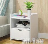 床頭櫃 簡約現代床頭櫃收納櫃儲物簡易臥室置物櫃小櫃子床邊櫃小櫃子 童趣屋