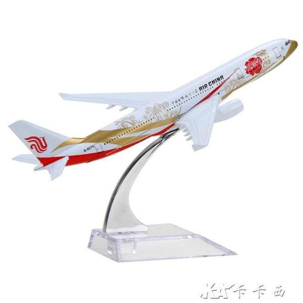 飛機模型 東方航空波音747客機合金航天民航模型b777飛機玩具模型igo 卡卡西