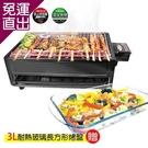 西美 《贈3L耐熱玻璃烤盤》烤肉免等3分上桌無煙烤肉爐 SM-829A_R709-2【免運直出】