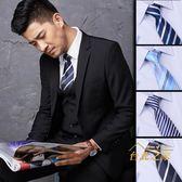 領帶男韓版窄休閒領帶正裝商務結婚新郎伴郎7CM領帶禮盒裝