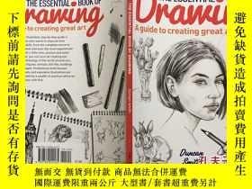 二手書博民逛書店The罕見Essential Book of Drawing 繪