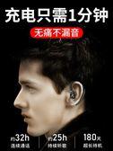 迷你耳機肯派S109 無線藍牙耳機掛耳式男女通用開車可接聽電話華為OPPO蘋果vivo99免運繁華街頭