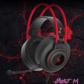 雙飛燕血手幽靈G200電腦頭戴式耳機有線LOL電競吃雞聽聲辨位輕量 JUST M
