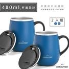 美國【GrandTies】滑蓋式480ML真空不鏽鋼保溫杯/馬克杯(深鈷藍)X2入
