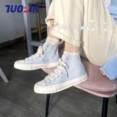 高筒鞋 鮀品ins帆布女鞋2020年新款ulzzang百搭爆款板鞋秋冬季高幫潮鞋子 韓國時尚週