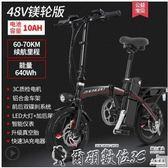 電動自行車正步折疊電動車自行車小型成人男女性迷你代駕寶鋰電池電瓶車 爾碩數位LX