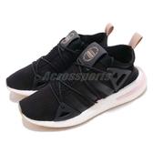 adidas 慢跑鞋 ARKYN W 黑 粉紅 白 襪套式 繫帶芭蕾系列 回饋中底 運動鞋 女鞋【PUMP306】 BD7575