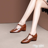 單鞋女圓頭新款粗跟真皮鞋子坡跟復古英倫風布洛克小皮鞋 魔法鞋櫃
