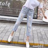 破洞牛仔褲女寬鬆直筒褲子女春2018新款韓版bf百搭學生闊腿九分褲 【PINK Q】