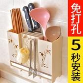 筷籠 壁掛式筷子筒創意筷托瀝水筷子籠家用筷籠筷筒廚房餐具勺子收納盒 【快速出貨】