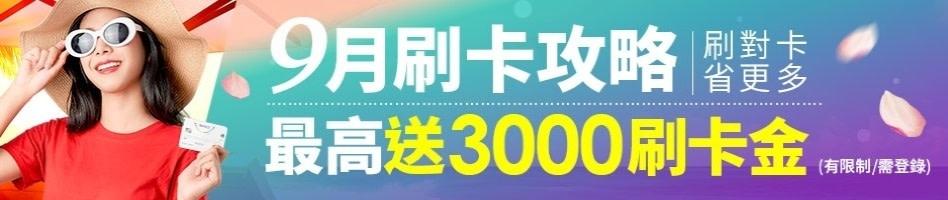 honyu3c-headscarf-ca0axf4x0948x0200-m.jpg