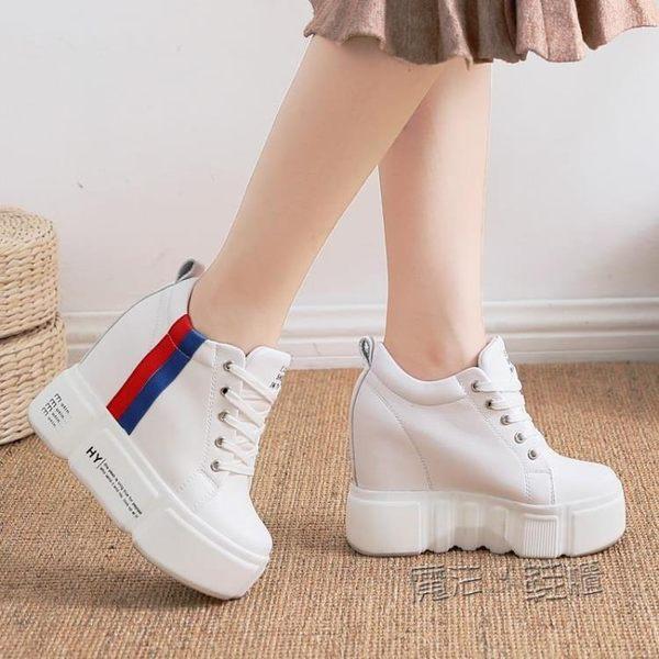 內增高女鞋厚底楔形小白鞋10cm厚底休閒運動鞋網面透氣鬆糕鞋 『魔法鞋櫃』