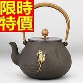 日本鐵壺-雙馬齊躍鑄鐵南部鐵器茶壺 64aj17[時尚巴黎]