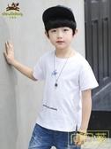 男童短袖t恤夏裝2019新款兒童純棉韓版白色中大童男孩半袖男潮童