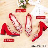 結婚鞋子中式婚鞋女
