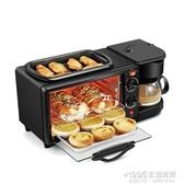 麵包機 多士爐家用多功能三明治早餐機神器三合一面包烤箱1人-2人咖啡 1995生活雜貨NMS
