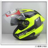 【KYT DJ #2 彩繪 黃黑 雙層鏡片 3/4半罩安全帽 】內襯全可拆